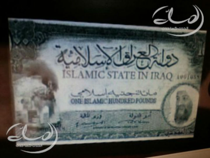 38273_isil-currencytop.jpg