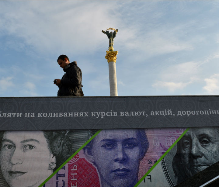 Photo: SERGEI SUPINSKY/AFP/Getty Images