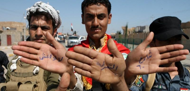 AFP PHOTO/AZHAR SHALLAL