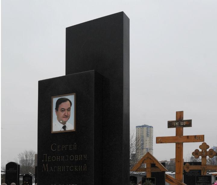 ANDREY SMIRNOV/ AFP/ GETTY IMAGES
