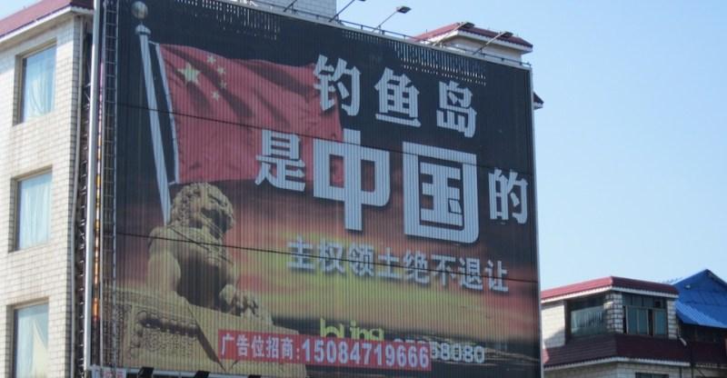 Image: Wikimedia Commons/Huangdan2060