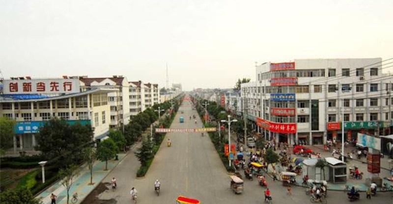 Image: sihong.gov.cn/fair use