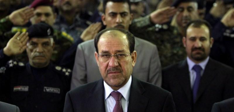 MOHAMMED SAWAF/AFP/Getty Images