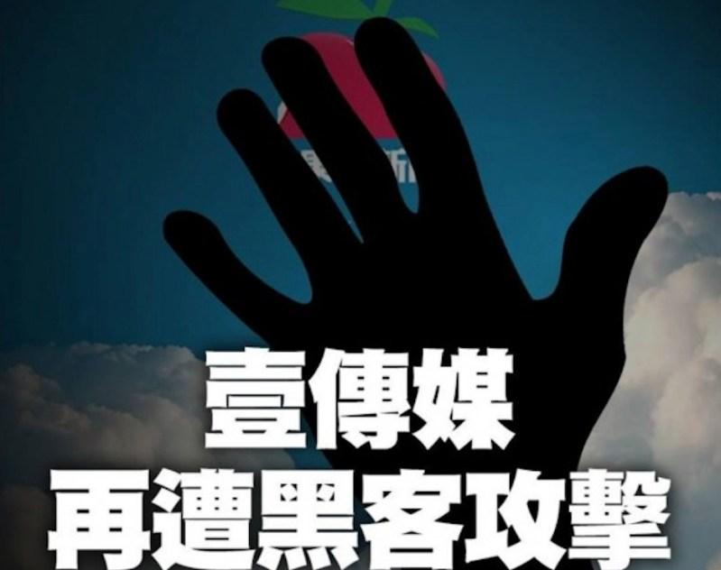 Image via Apple Daily/Fair Use