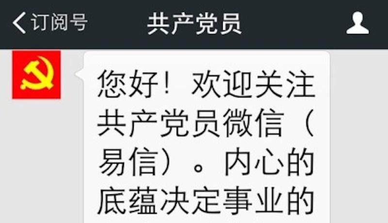 WeChat/Fair Use