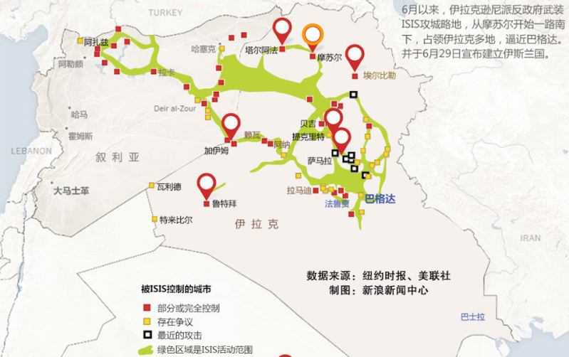 China Sees Islamic State Inching Closer to Home – Foreign Policy on