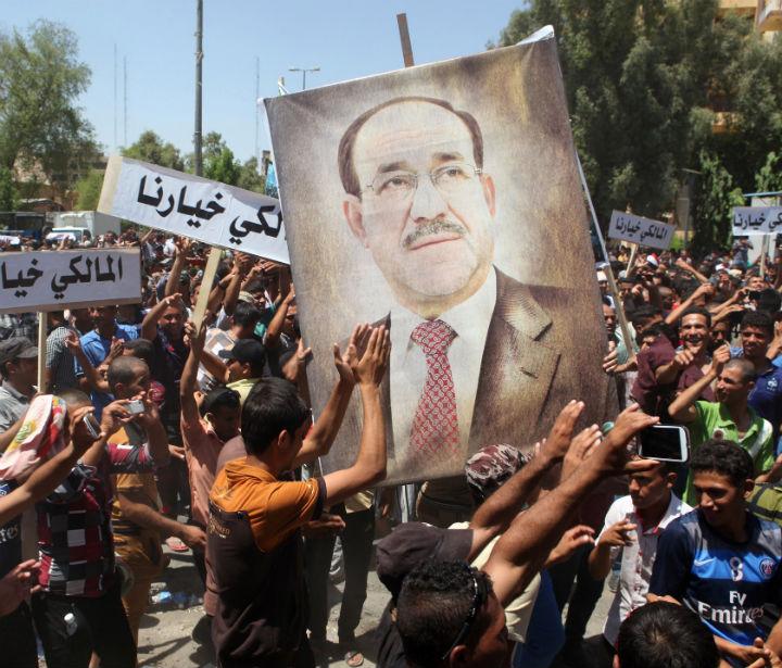 Amer al-Saedi/AFP/Getty Images