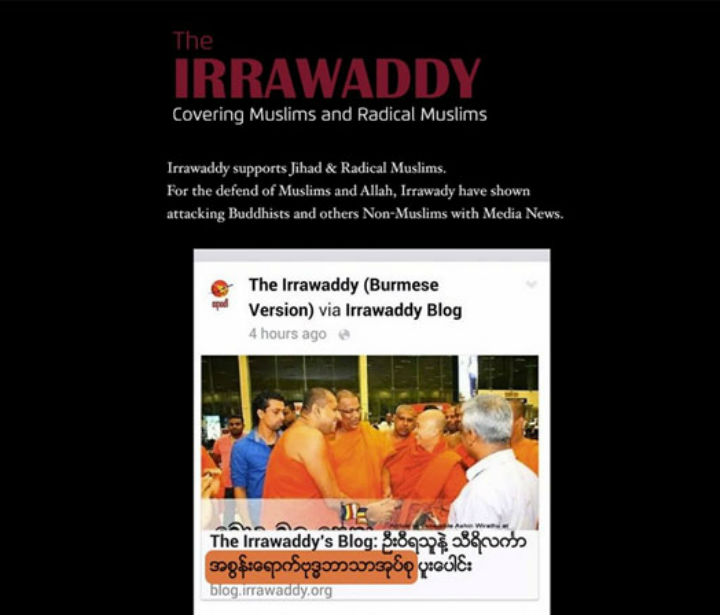 Screenshot via www.irrawaddy.org