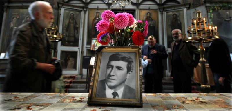 NIKOLAY DOYCHINOV/AFP/Getty Images