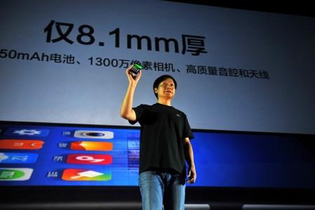 US-CHINA-TELECOMMUNICATION-XIAOMI-GOOGLE
