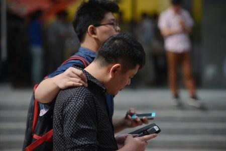 CHINA-ECONOMY-TRADE-FREE