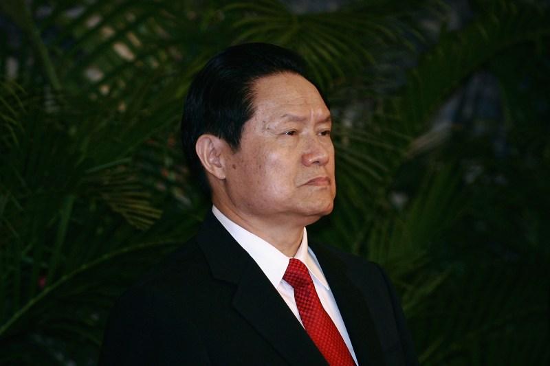 Zhou Yongkang Falls In China Corruption Purge