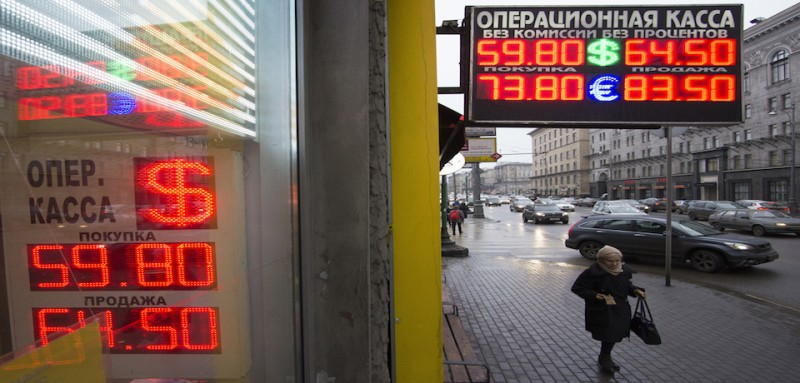 Russian Rouble Sinks To Record Low Against US Dollar