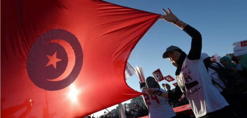 tunisiaflag1