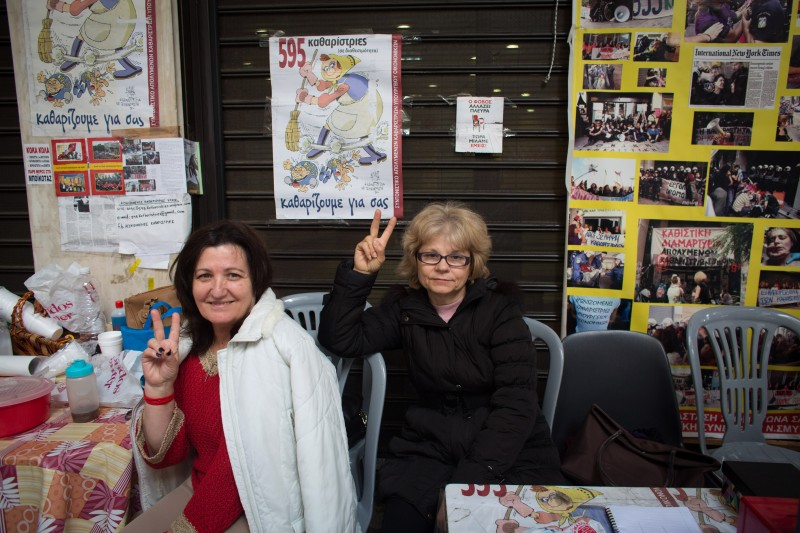 Greece Prepares For This Weekend's General Election