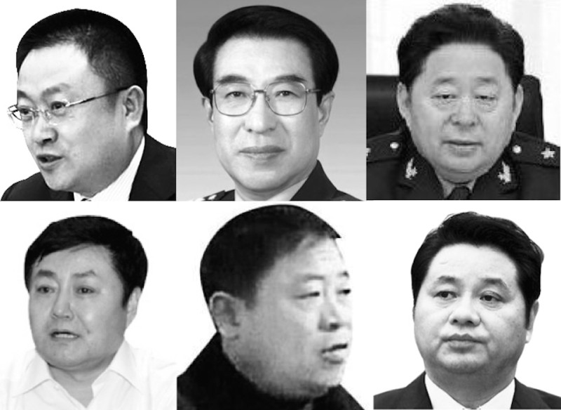 Rogues Gallery PROPERTY OF FOREIGN POLICY GROUP