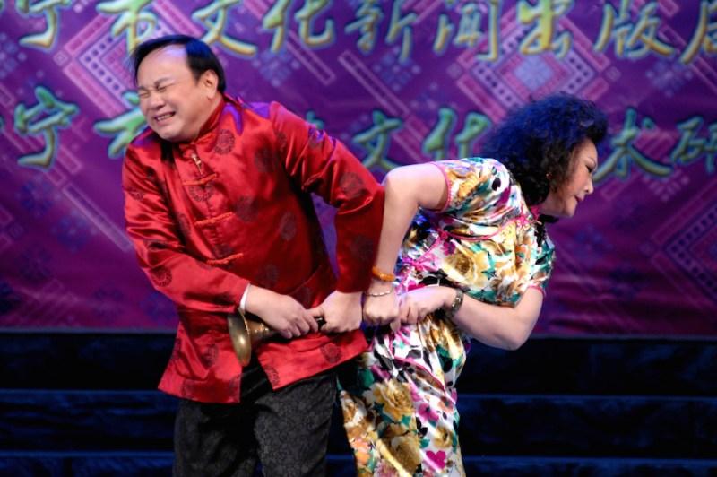 2013 Nanning Opera New Year Gala