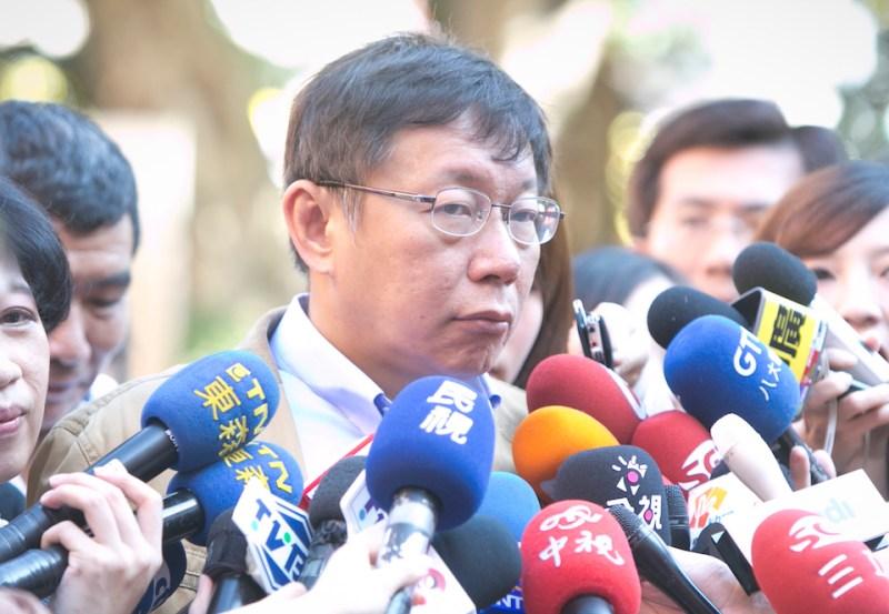 Taipei Mayoral Election 2014