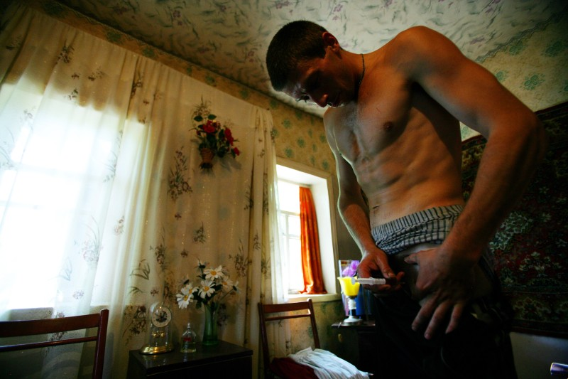 The AIDS Epidemic In The Ukraine