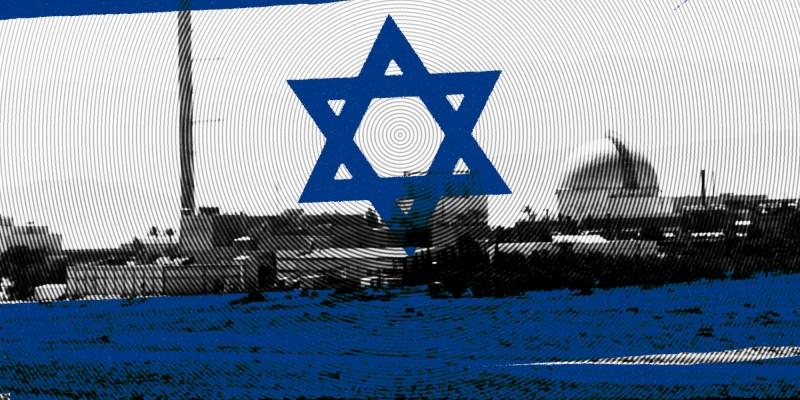 Israel1lewis