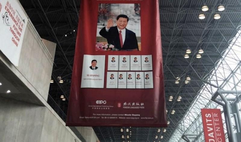 poster-xijinping