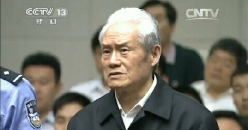 Zhou Yongkang Old