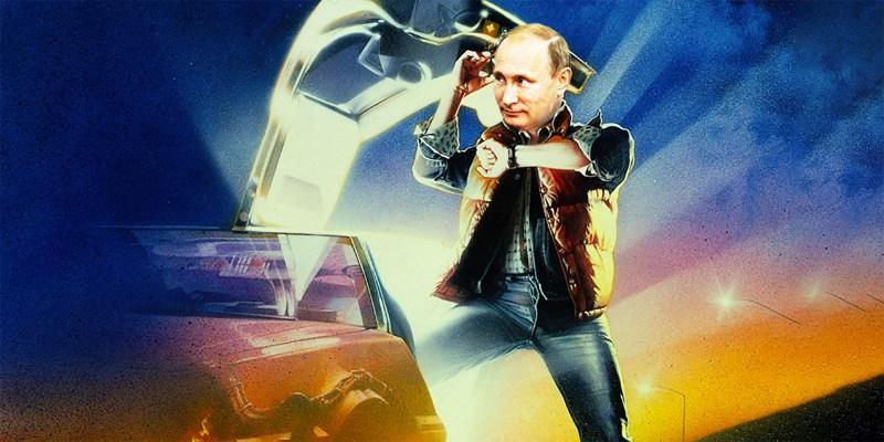 Putin_BTF