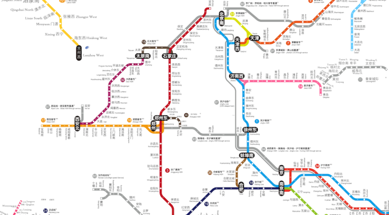 Wuhan China Subway Map.China Connected Foreign Policy