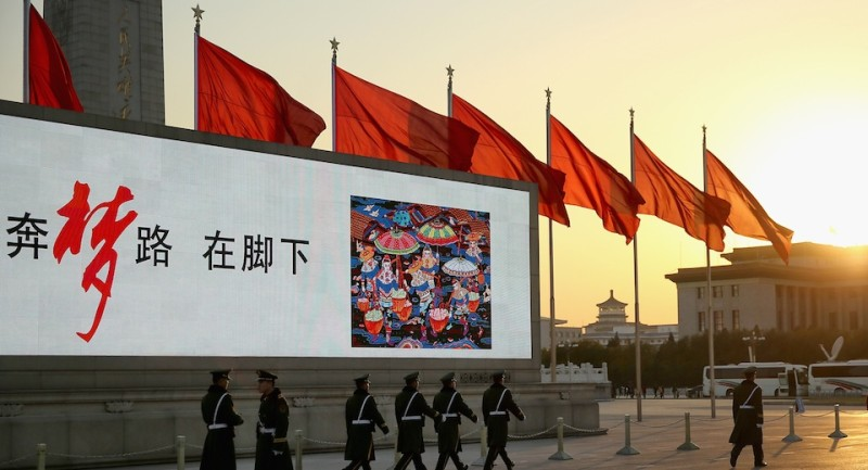 <> on November 12, 2013 in Beijing, China.