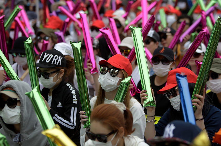 attend a rally against new anti-sex laws on September 23, 2015 in Seoul, South Korea.