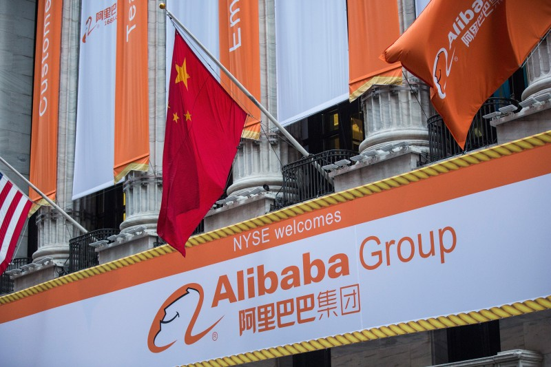 NEW YORK, NY - SEPTEMBER 19:  Alibaba Group signage is posted outside  the New York Stock Exchange prior to the company's initial price offering (IPO) on September 19, 2014 in New York City. The New York Times reported yesterday that Alibaba had raised $21.8 Billion in their initial public offering so far.  (Photo by Andrew Burton/Getty Images)