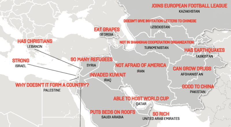 Mapped: How China\'s Internet Sees the Middle East – Foreign Policy