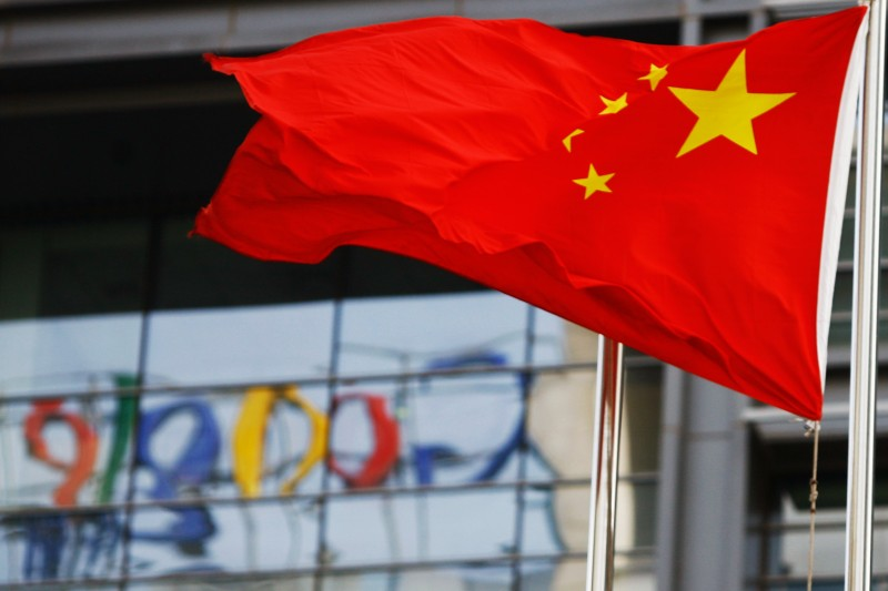 It's Official: Washington Thinks Chinese Internet Censorship Is a