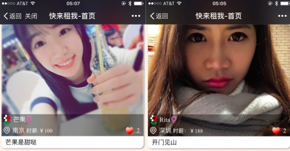 That necessary, wechat id gril sex valuable