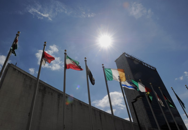 Flags fly outside United Nations headquarters September 19, 2011 in New York in advance of the annual General Assembly. AFP PHOTO/Stan HONDA (Photo credit should read STAN HONDA/AFP/Getty Images)