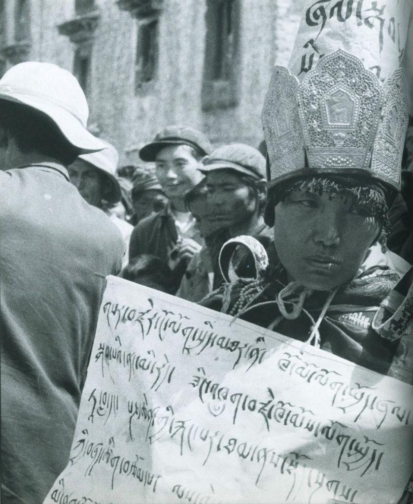 130115_tibet10_1182