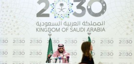 """Saudi Defense Minister and Deputy Crown Prince Mohammed bin Salman answers questions during a press conference in Riyadh, on April 25, 2016. The key figure behind the unveiling of a vast plan to restructure the kingdom's oil-dependent economy, the son of King Salman has risen to among Saudi Arabia's most influential figures since being named second-in-line to the throne in 2015. Salman announced his economic reform plan known as """"Vision 2030"""".  / AFP / FAYEZ NURELDINE / ALTERNATIVE CROP         (Photo credit should read FAYEZ NURELDINE/AFP/Getty Images)"""