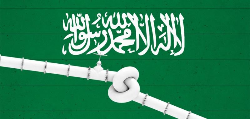 saudiflag_top