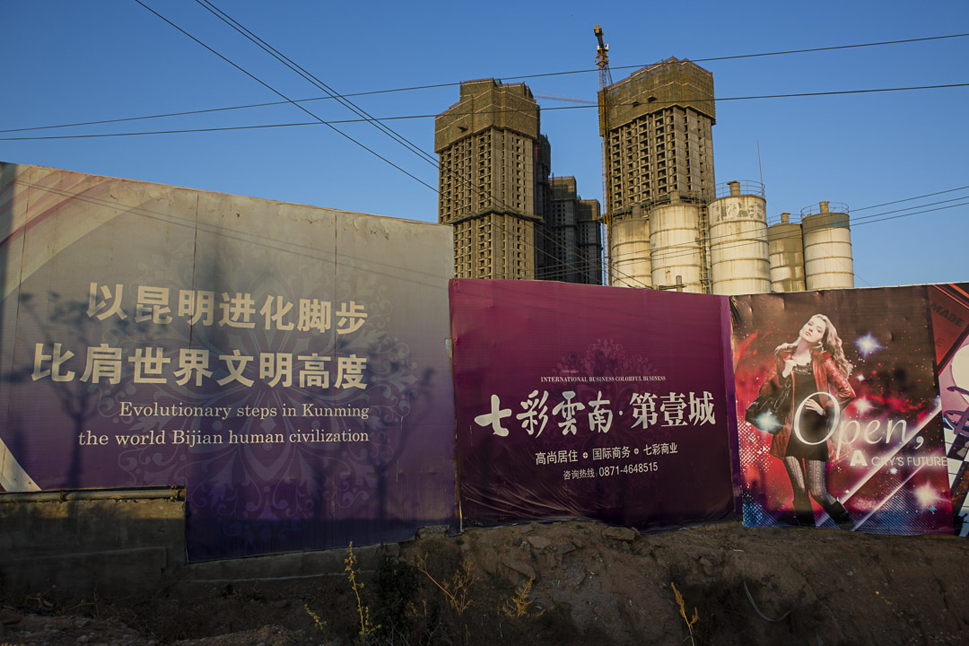 15_130619_mdn_kungming_chenggong_development28