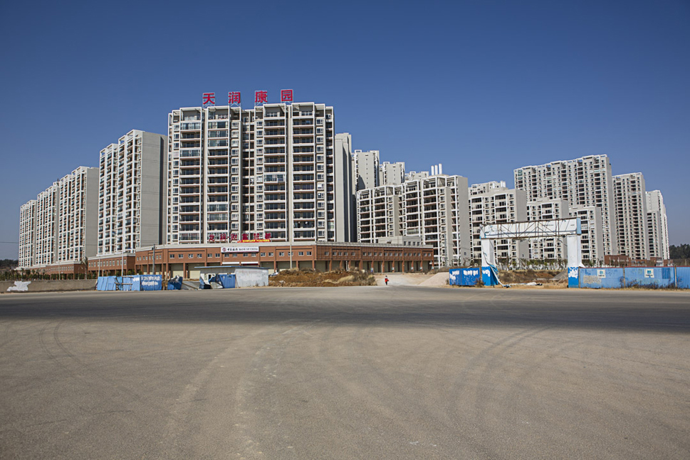 16_130619_mdn_kungming_chenggong_development15