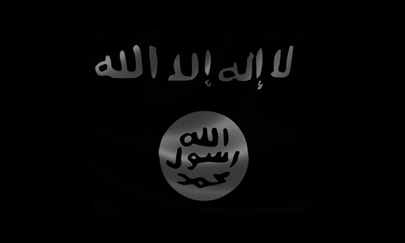 Flag of Islamic State of Iraq and the Levant, a Salafi jihadi extremist militant group and self-proclaimed caliphate and Islamic state which is led by Sunni Arabs from Iraq and Syria. Dated 2015. (Photo by: Universal History Archive/UIG via Getty Images)
