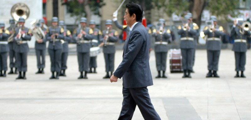 SANTIAGO, CHILE - JULY 31: Japan Prime Minister Shinzo Abe attends a wreath laying ceremony at the monument of General Bernardo O'Higgins on July 31, 2014 in Santiago, Chile. (Photo by Fernando Lavoz/LatinContent/Getty Images)