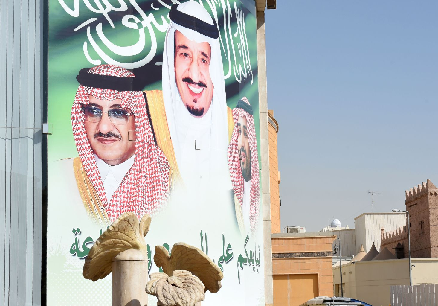 A picture taken on January 17, 2016 in the Saudi capital Riyadh shows a giant poster on a building bearing a portrait of Saudi King Salman bin Abdulaziz (R) and Crown Prince and Interior Minister Mohammed Bin Nayef. When Saudi Arabia's king Abdullah died a year ago on January 23, his subjects expected their country to keep a steady course under new King Salman. / AFP / Fayez Nureldine / TO GO WITH AFP STORY BY IAN TIMBERLAKE (Photo credit should read FAYEZ NURELDINE/AFP/Getty Images)