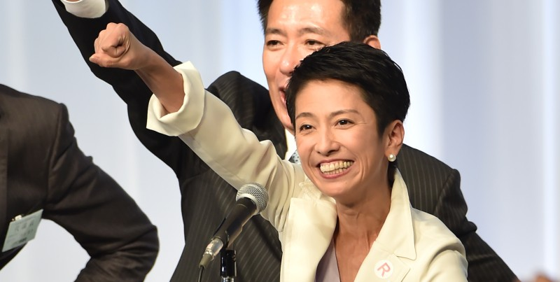 TOPSHOT - Renho, chosen for the new leader of the Democratic Party, raises her arm with party members at the end of their leadership election in Tokyo on September 15, 2016.  Japan's main opposition party on September 15 chose a fiery former newscaster with Taiwanese roots as its new leader in its latest bid to reboot after losing power nearly four years ago. / AFP / KAZUHIRO NOGI        (Photo credit should read KAZUHIRO NOGI/AFP/Getty Images)