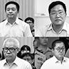 Gou Hongguo, Zhou Shifeng, Hu Shigen and Zhai Yanmin