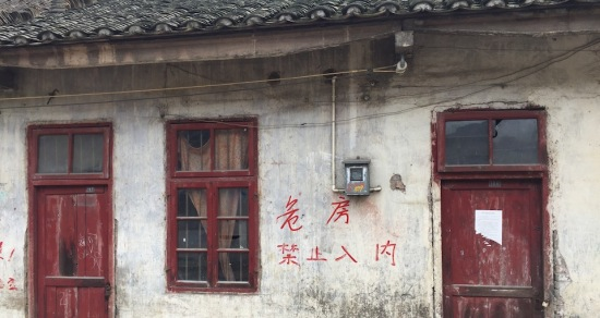 """One Baziling home marked for demolition. The characters read """"Dangerous home: Entry prohibited."""" (Photo credit: JUNE SHIH)"""