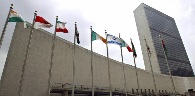 The United Nations headquarters in New York is shown in this photo taken 12 August 2003.       AFP PHOTO DON EMMERT  (Photo credit should read DON EMMERT/AFP/Getty Images)