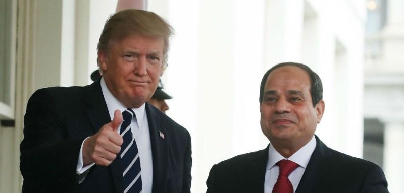 egypt aid