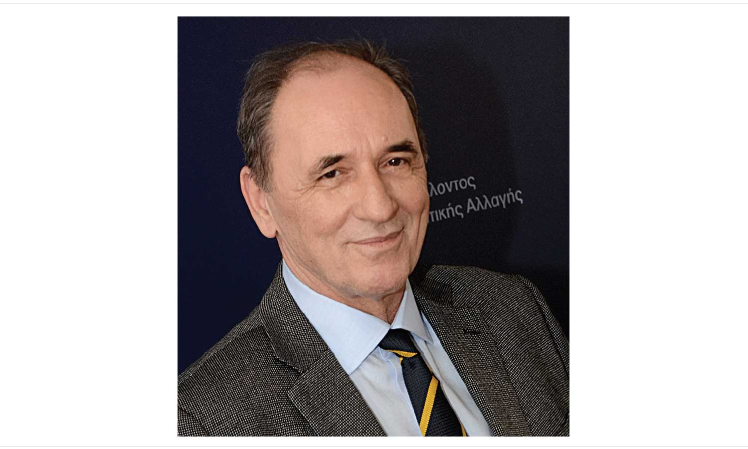George Stathakis, Minister of Environment and Energy