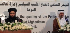 Qatari and Taliban officials speak during a joint press conference at the opening the Taliban political office in Doha, Qatar, in 2013.
